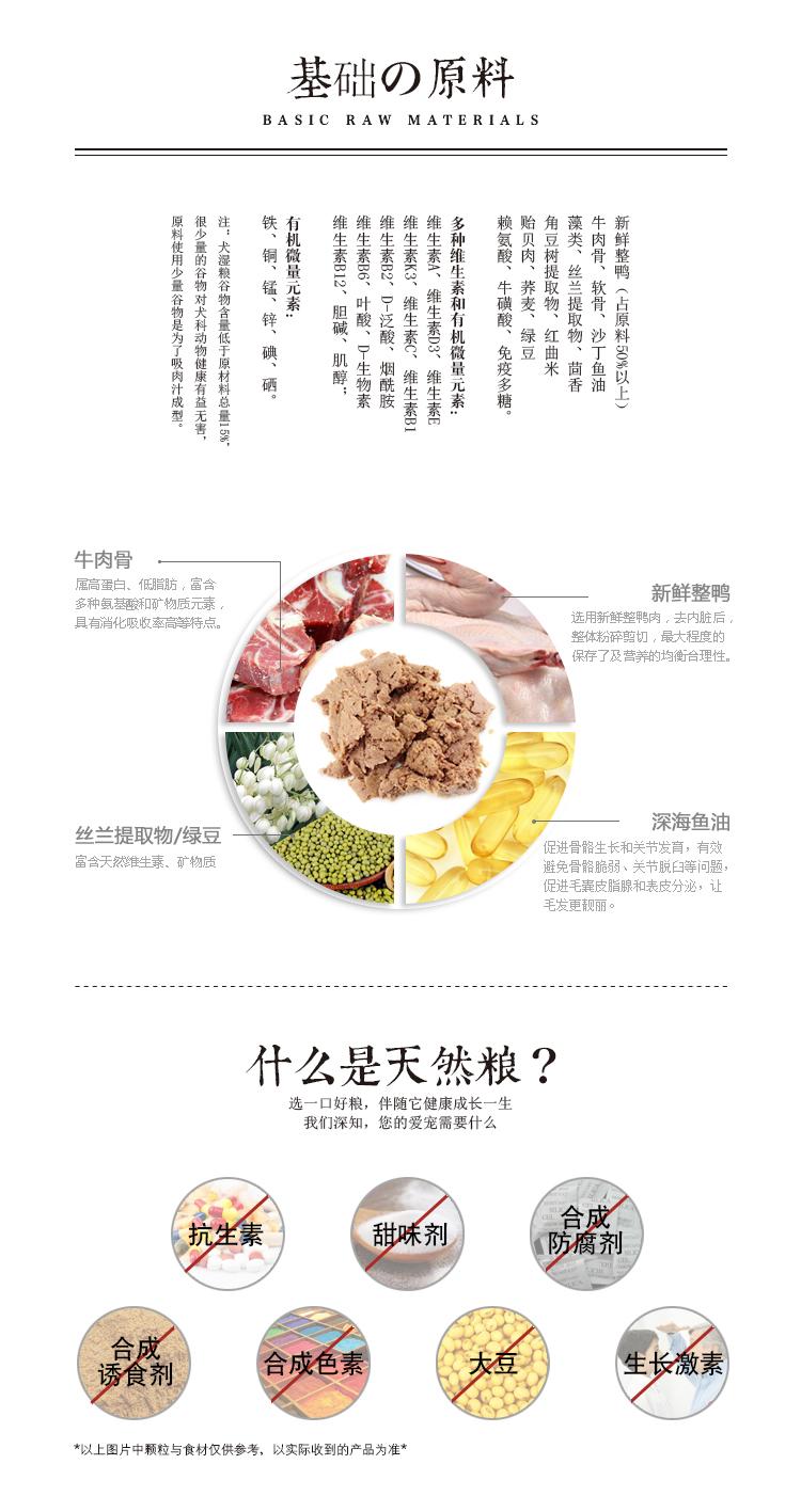 张旭湿粮全犬期狗粮100g*14