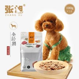 张旭湿粮全犬期狗粮100g*14-张旭宠物天然粮官网