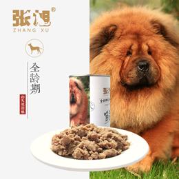 张旭宠物天然粮 370g×24罐 中大型犬湿粮 软粮 罐头 全龄期犬