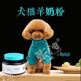 张旭犬猫全龄期羊奶粉买三送一新生泰迪幼犬幼猫奶粉通用
