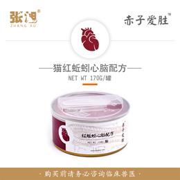 张旭宠物天然粮猫粮赤子爱胜红蚯蚓心脑配方罐头170G成猫配
