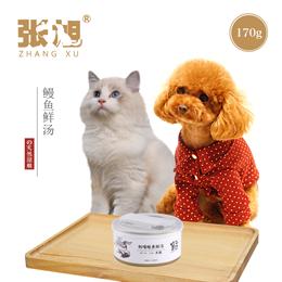 张旭宠物天然粮犬猫挑嘴鳗鱼鲜汤罐头170G犬猫通用犬猫主粮