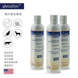 美国glycozoo宠物猫狗滋润皮肤保湿香波对抗干燥过敏神经酰胺
