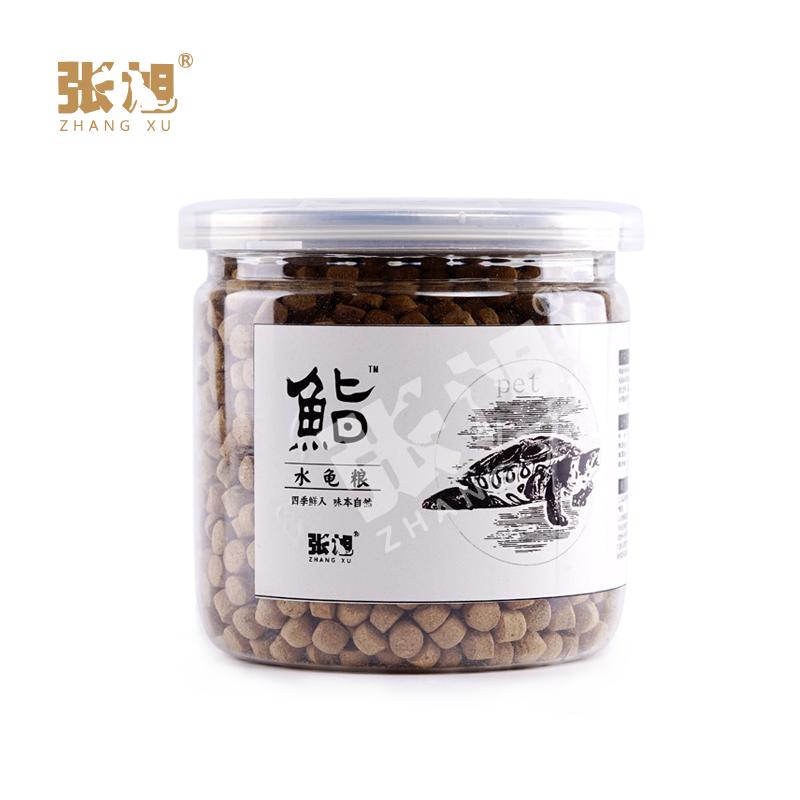 张旭宠物天然粮水龟粮150G龟食营养丰富提高免疫力成龟幼龟
