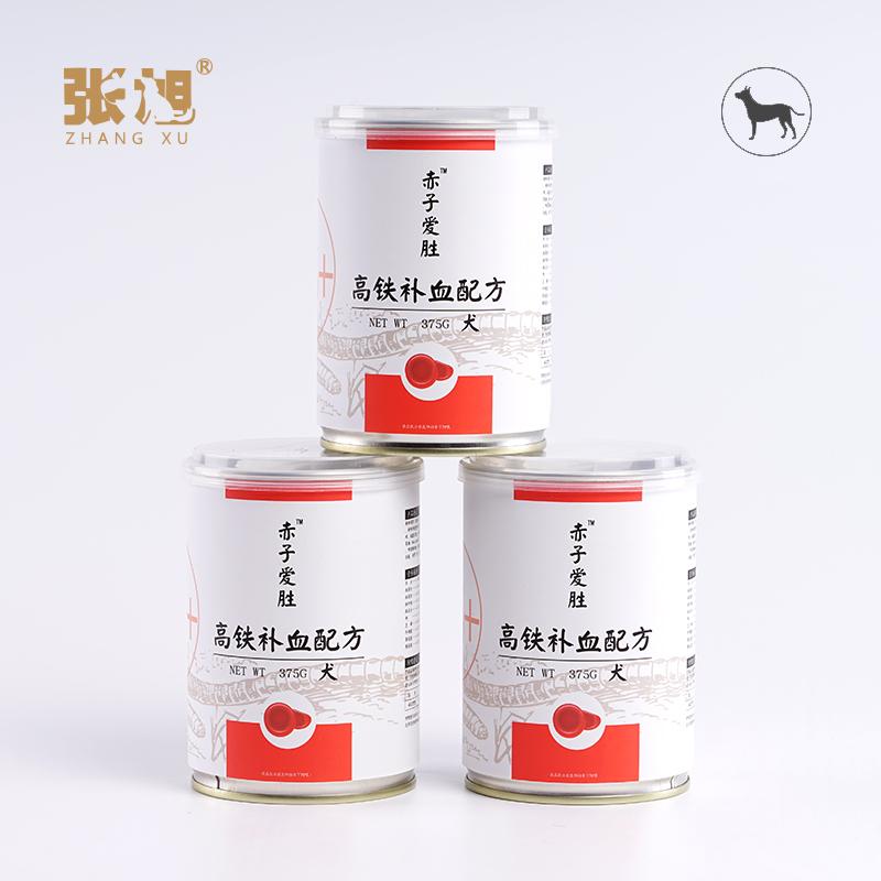 张旭宠物天然粮犬湿粮赤子爱胜高铁补血配方罐头375G犬罐头