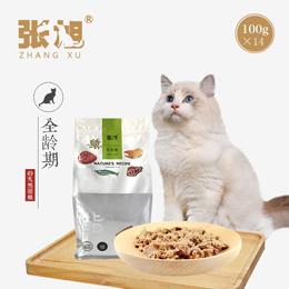张旭湿粮 全龄期成猫天然粮100g*14 成猫猫粮 幼猫粮 牛肉鱼味